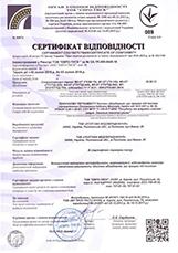 Сертификат соответствия техническому регламенту, безопасности оборудования, работающего под давлением