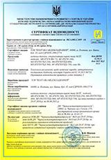Сертификат соответствия техническому регламенту, по медицинских изделий